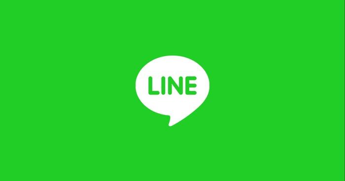 Free Download LINE Messanger For PC Atau Laptop Gratis ...