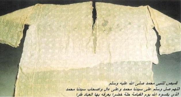 SUBHANALLAH!!  Inilah barang peninggalan Nabi Muhammad Rasulullah SAW