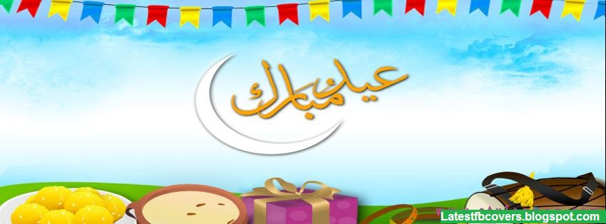 eid-ul-fitr-mubarak-2013-fb-facebook-covers-photos-timeline
