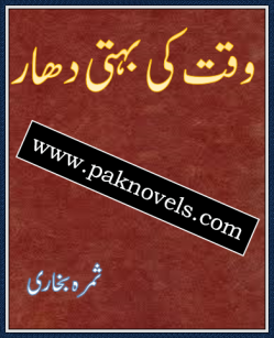 Waqat Ki Behti Dhaar