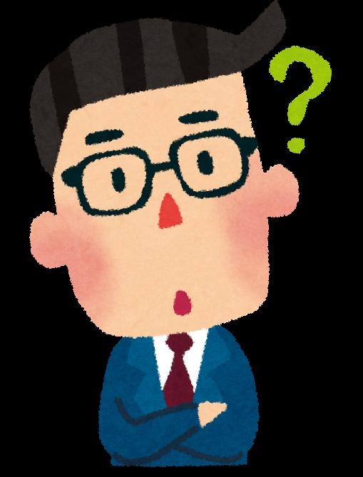 サラリーマンの表情のイラスト ... : 七夕 短冊 素材 : 七夕
