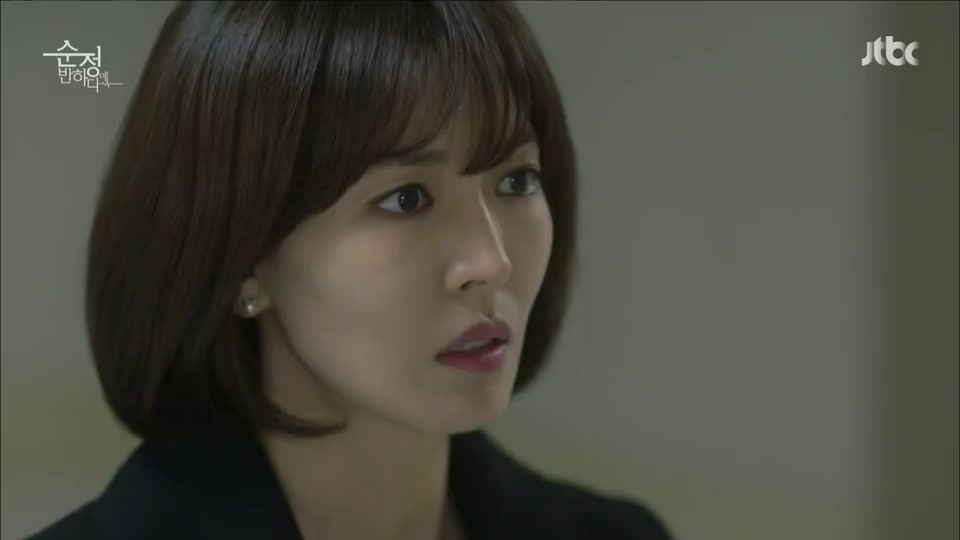 Sinopsis Falling for Innocence episode 7 - part 2