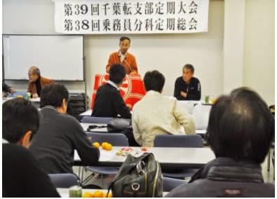http://www.doro-chiba.org/nikkan_dc/n2014_07_12/n7819.htm