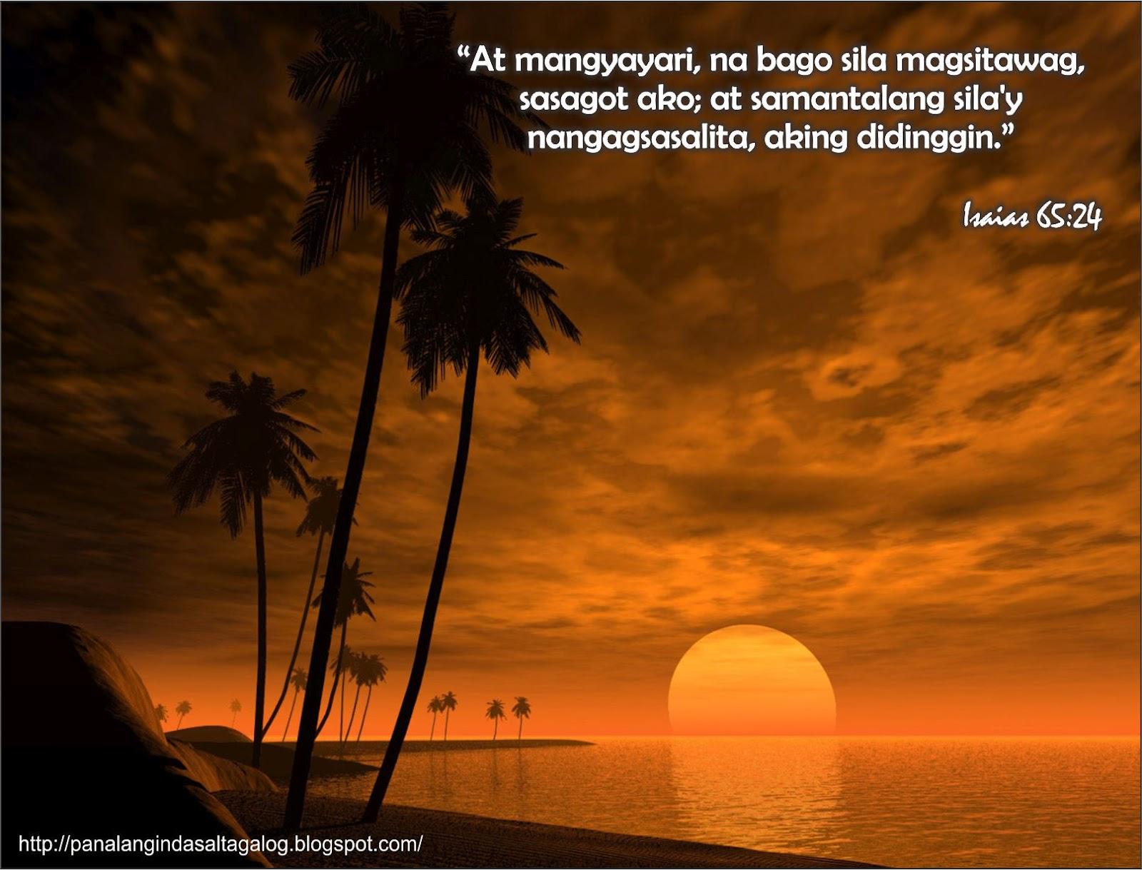 tagalog thesis tungkol sa teknolohiya