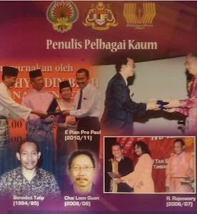HSPM 2012 (iii)