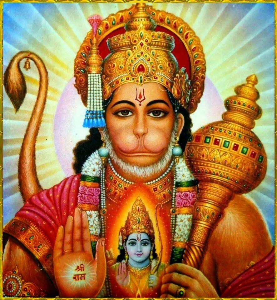Anjaneya or Hanuman Swamy