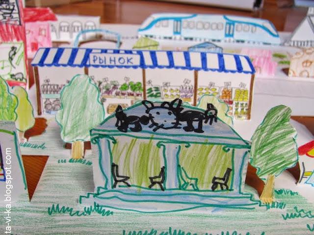 детская поделка - макет города