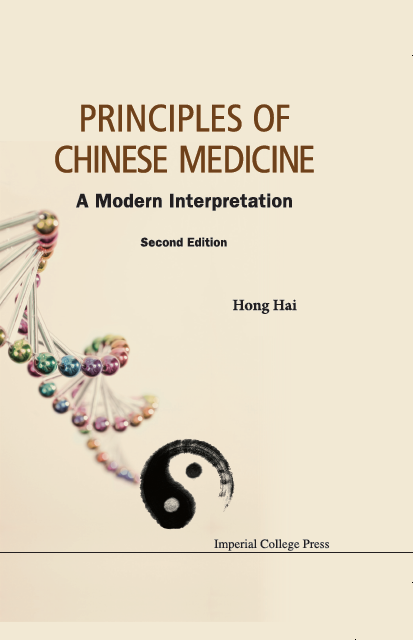 Principles of Chinese Medicine: A Modern Interpretation (2nd edition)