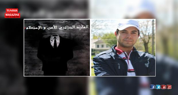 """عاجل: هذه هي هوية مشرف صفحة""""المارد الجزائري """" و هذا هو البلد الذي يقيم به"""