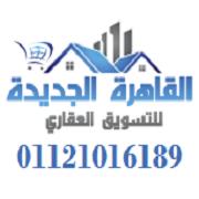 شقق للايجار بالتجمع الخامس القاهرة الجديدة للايجار شقة فيلا عمارة حضانة مقر ادارى