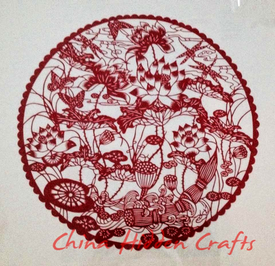 chinese paper Chinese paper cut art is a critical cultural piece in china it is used in all kinds of celebrations including wedding, promotion and moving to a new house.