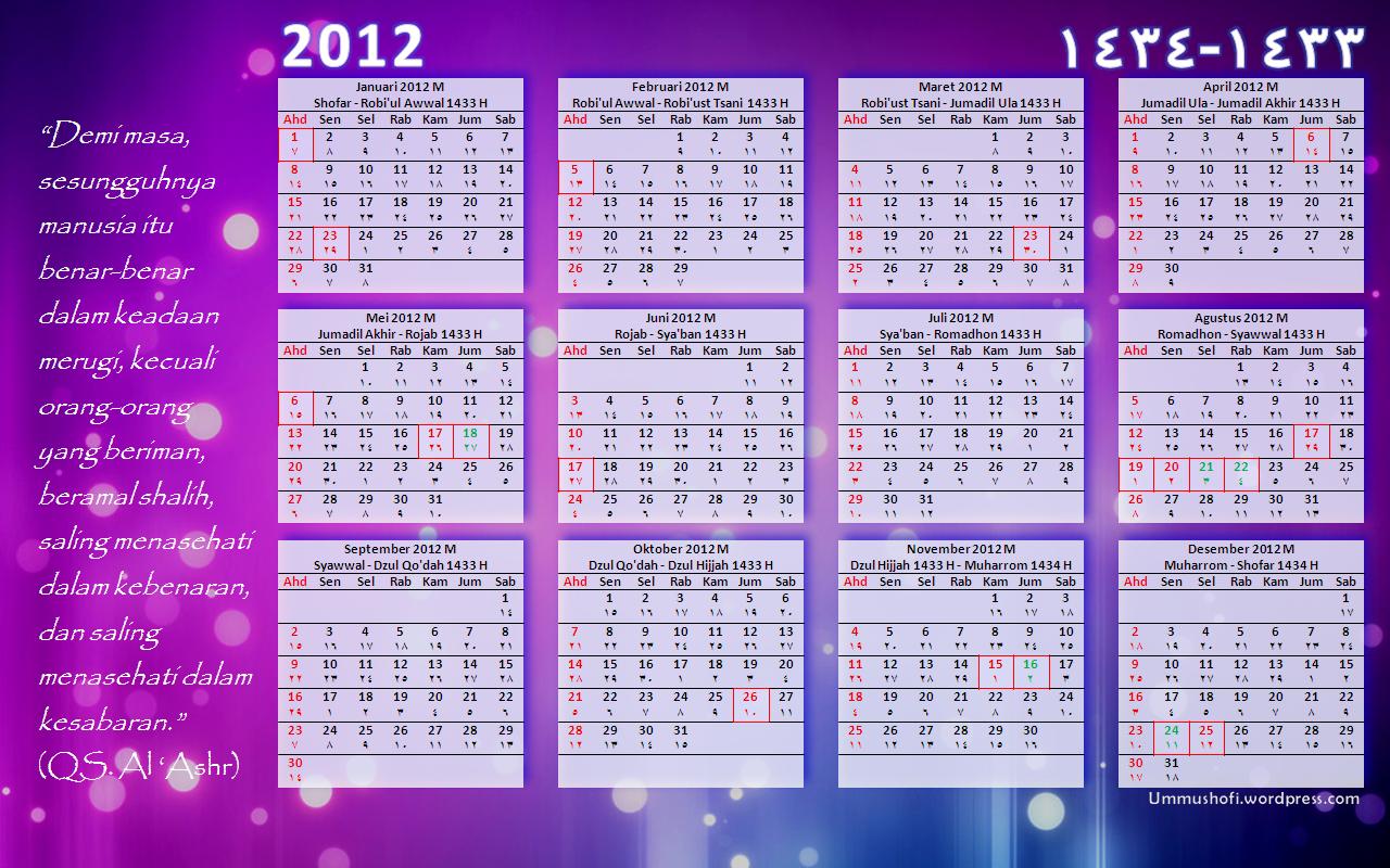 Kalender 1433-1434 hijriah (2012 masehi) - wallpaper