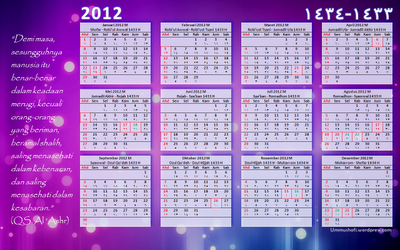 kalender 1433-1433 hijriah (2012)