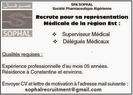 إعلان توظيف بمؤسسة صوفال في قسنطينة أكتوبر 2014 10351747_86169413050