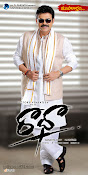 Venkatesh Radha Movie Wallpapers Posters-thumbnail-9