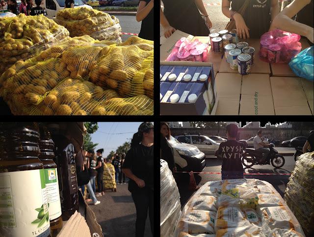 Πραγματοποιήθηκε άλλη μια ΔΩΡΕΑΝ διανομή τροφίμων στα Κεντρικά Γραφεία της Χρυσής Αυγής