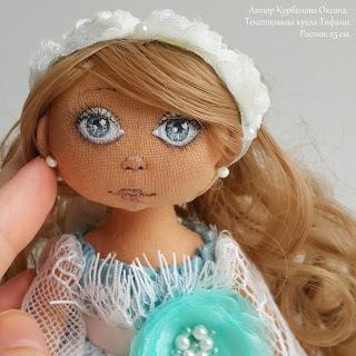 текстильная кукла ручной работы единственная