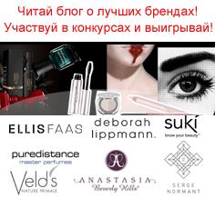 Селективная косметика и парфюмерия