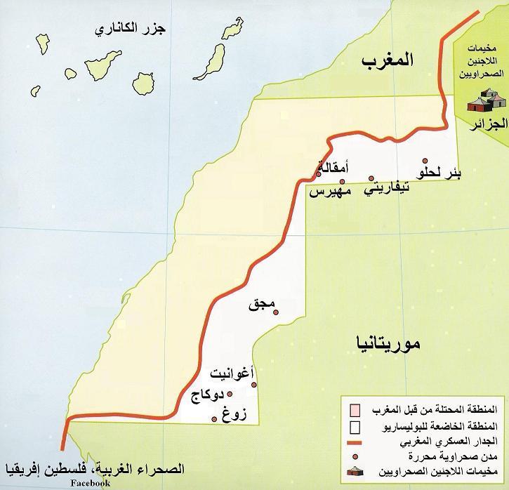 الصحراء الغربية فلسطين إفريقيا المدن و البلدات الصحراوية الخاضعة