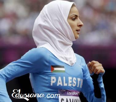Atlet Cantik Muslim Palestina