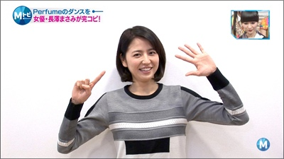 Masami_mstation