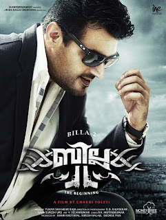 Billa Movie Malayalam Latest Posters Tollywood Updates Tolly News