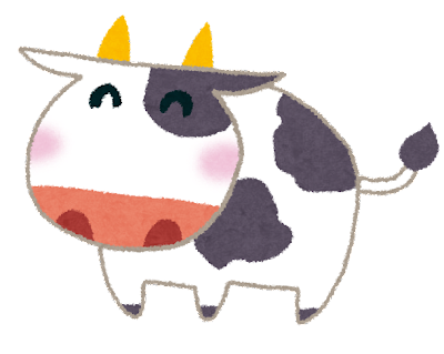 牛のイラスト・丑年