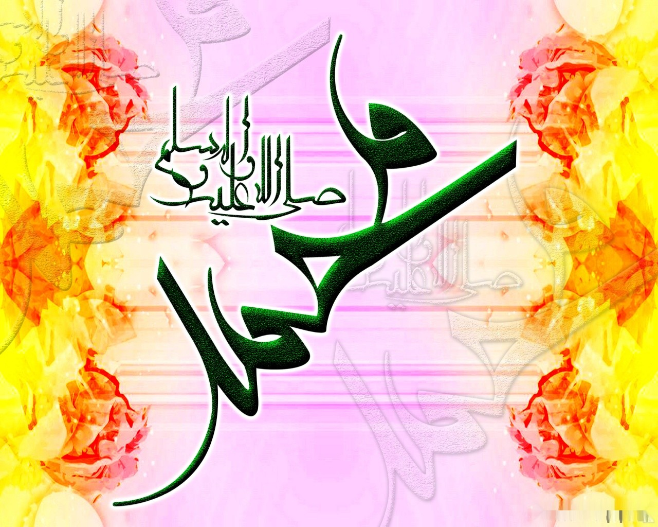 http://3.bp.blogspot.com/-FhpHAIDgZak/UOFcgcvO8mI/AAAAAAAAHrY/ck7aPGNsaP4/s1600/latest_top_hd_name_of_muhammad_pbuh-1280x1024+(madaniwallpaper.blogspot.com).jpg