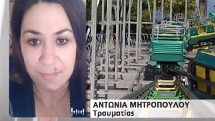 Η συγκλονιστική μαρτυρία της μητέρας για το τρενάκι του τρόμου στο Αίγιο: Ο γιος μου νόμιζε ότι πέθανα (βίντεο)