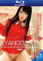 Sky Angel Blue Vol.98 : Tsuna Kimura (Blu-ray Disc)