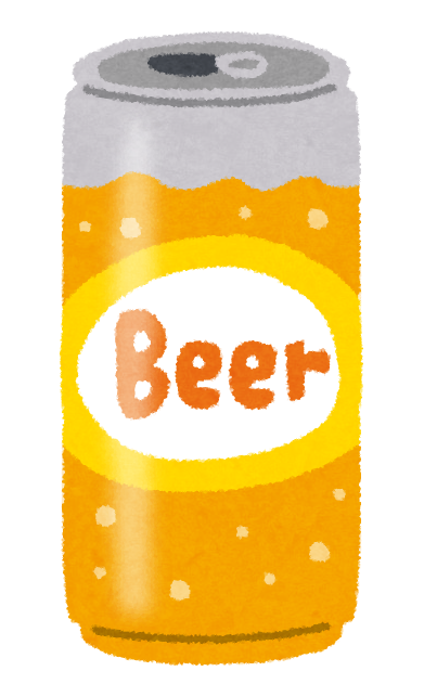 Blank Beer Can Png 無料イラスト か...