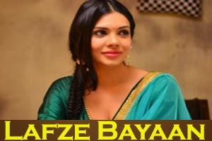 Lafze Bayaan
