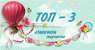 http://atstudiya.blogspot.ru/2015/04/79.html
