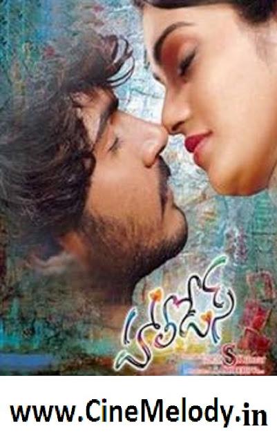 Holidays Telugu Mp3 Songs Free  Download  2009