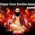 Guru Ravidas Jayanti 2013 Greeting Cards   Happy Sant Ravidas Jayanti Wallpaper For Facebook