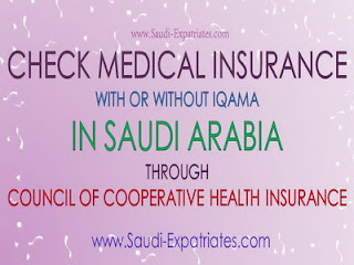 check medical insurance in saaudi
