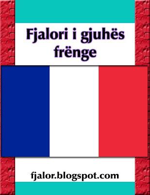 Fjalor frëngjisht frëngjisht
