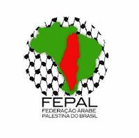 FEPAl - Federação Árabe palestina do Brasil