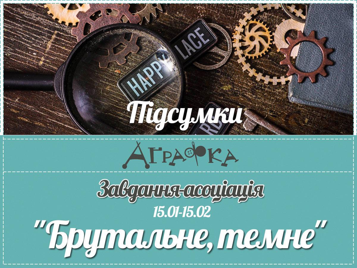 """Блокнот """"Шерлок"""" в ТОПе"""