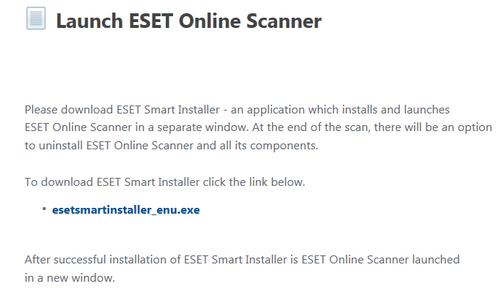 como usar eset online scan