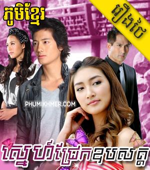 Phumikhmer thai new 2015 myideasbedroom com