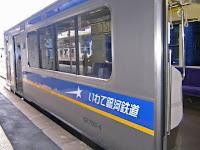 いわて銀河鉄道で盛岡に行った。