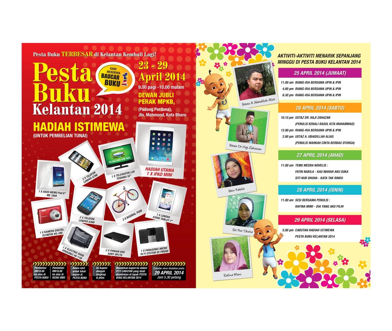pesta buku 2014, pesta buku di kelantan, pesta buku di kota bharu, pesta buku kelantan, pesta buku SMO, Baucer Buku 1 Malaysia (BB1M),