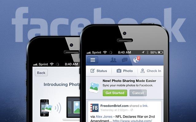 إستعمال إصدار الهاتف للفيس بوك على الكمبيوتر وإرسال رسائل لتبدو كأنها مرسلة من الهاتف facebook mobile