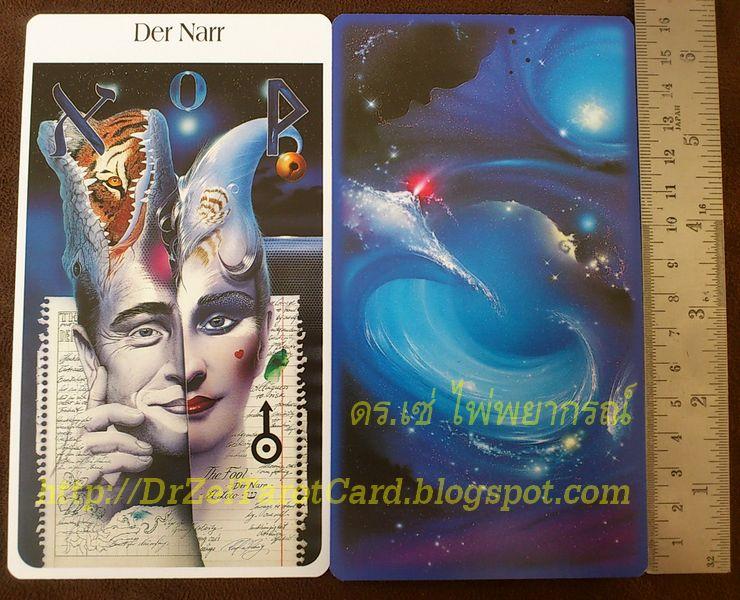 The Fool Rohrig Tarot Röhrig German Narr Card Back Size โรห์ริก ไพ่ทาโร่ ไพ่ยิปซี เยอรมัน ไพ่หายาก ไพ่ขนาดใหญ่