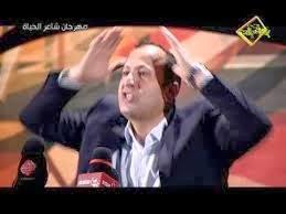 انباء عن مقتل الشاعر رياض الوادي بعبوة لاصقه 18 فبراير 2014