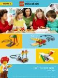 http://www.slideshare.net/proyectoste/gua-del-profesor-oficial-de-lego-wedo?related=1