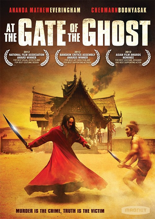 Ver At The Gate Of The Ghost (2012) Online