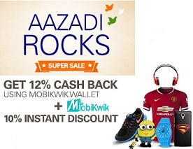 Ebay Independence Day Offer: Get 10% Extra Discount + 12% Cashback with Mobikwik on All Products (Valid till 15th Aug'15)