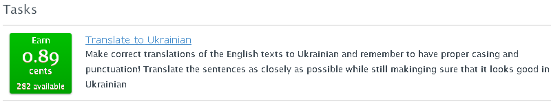 Задание Translate to Ukrainian